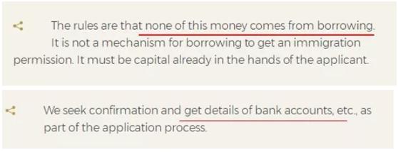 爱尔兰移民局再次郑重声明:投资居留计划禁止任何融资贷款模式