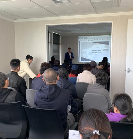 源盛国际客户俱乐部2019年6月活动分享 ---新西兰房地产市场分析和固收基金