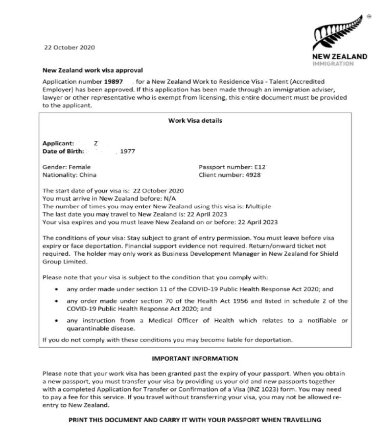 仅7天,新西兰天才(雇主认证)工签顺利出签