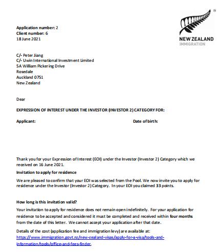 恭喜!源盛客户公司北京L先生喜获新西兰投资2类获邀信!