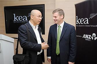 新西兰持牌顾问 Peter Jiang 应邀出席新西兰副总理欢迎会