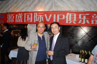 新西兰执政党华裔国会议员杨健博士和源盛总裁 Peter Jiang 先生合影