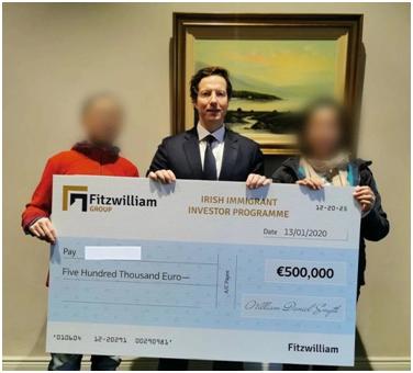 爱尔兰菲茨威廉福利房项目二期 获取爱尔兰居留权的安全项目